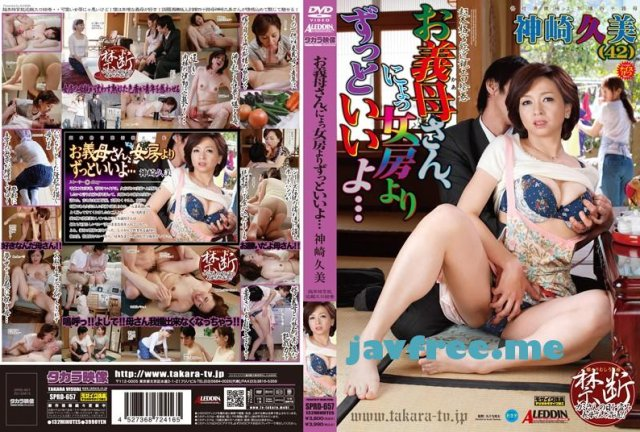 [KEED-05] 彼女の母 神崎久美 - image SPRD-657 on https://javfree.me
