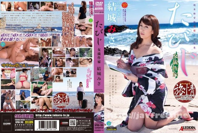 [GA-272] 100人のパンツ 第1集 - image SPRD-705 on https://javfree.me