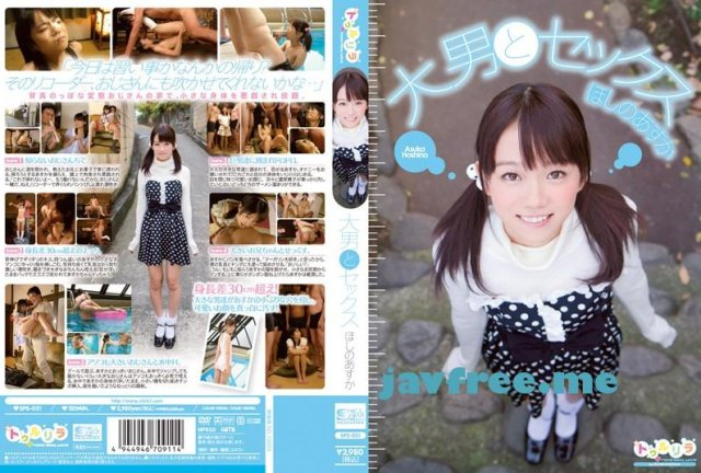 [SON-512] 真性ドM発情メス犬調教 - image SPS-051 on https://javfree.me