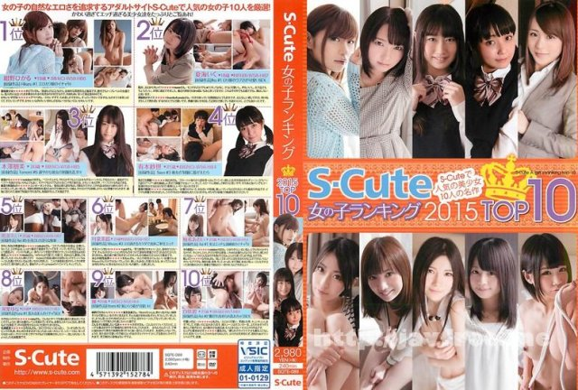 [HD][SMSD-008] 奴隷誓約書 紺野ひかる - image SQTE-089 on https://javfree.me