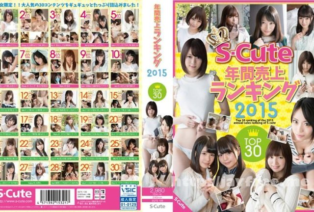[SNIS-226] ラブ◆キモメン 成海うるみ Uncensored - image SQTE-109 on https://javfree.me