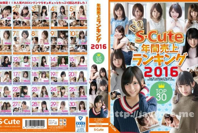 [SQTE-148] S-Cute年間売上ランキング2016 Top30 - image SQTE-148 on https://javfree.me
