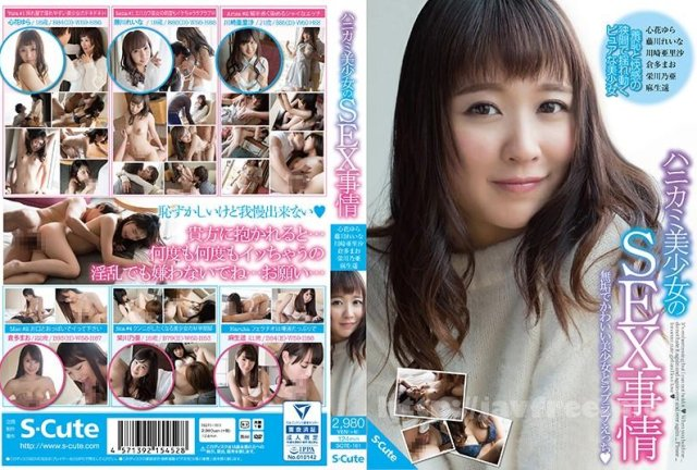 [IPZ-698] FIRST IMPRESSION 91 麻生遥 - image SQTE-161 on https://javfree.me