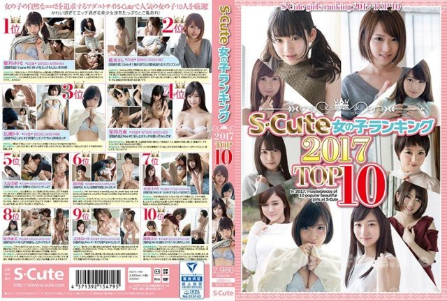 [STAR-399] AV DEBUT 吉川あいみ - image SQTE-169 on https://javfree.me