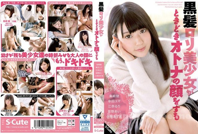 [HD][GNE-189] 極限焦らしイキ狂い絶頂 1 - image SQTE-178 on https://javfree.me