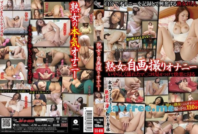[MIGD-020] 真性飲尿FUCK 志保 - image SS-019 on https://javfree.me