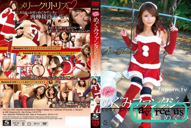 [HD][ORE-341] Sさん - image SSKP-008 on https://javfree.me