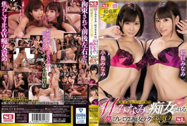 [HD][DVAJ-403] アリスJAPAN35周年BEST - image SSNI-417 on https://javfree.me