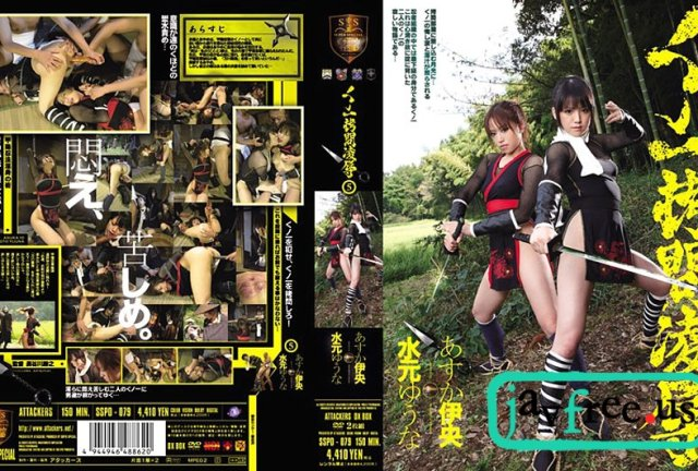 [HD][SUPA-382] 東京中出し女子校生 のあ - image SSPD-079 on https://javfree.me