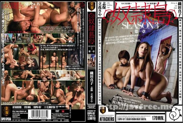 [MIGD-020] 真性飲尿FUCK 志保 - image SSPD-107 on https://javfree.me