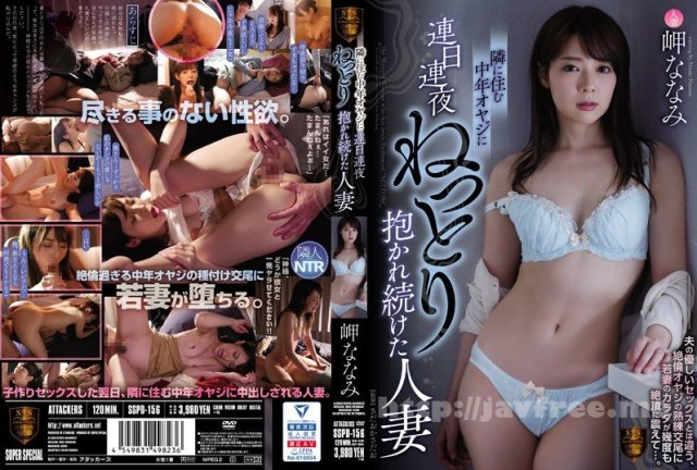 [SSPD-040] SM LIVE SHOW!! 青木りん 服従調教LIVE SPECIAL! - image SSPD-156 on https://javfree.me