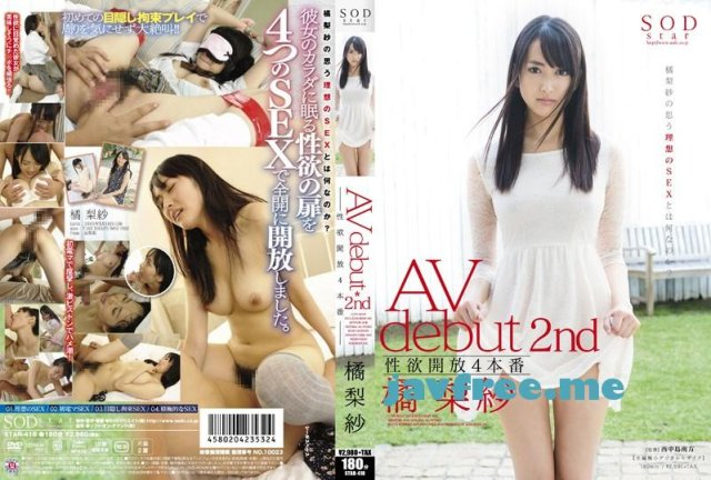 [STAR-497] 橘梨紗 LEGEND - image STAR-418 on https://javfree.me