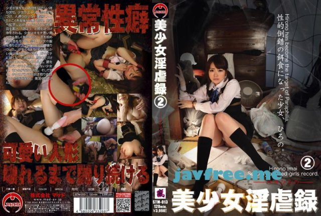 [HD][ORETD-237] 桐山さん - image STM-013 on https://javfree.me