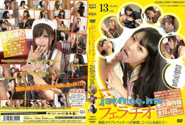 [BDSR-108] 黒髪女子校生 4 BDSR-108 - image SUNS-014 on https://javfree.me