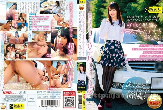 [ATMD-072] 石橋渉のHUNTING×HUNTING VOL.007 - image SUPA-177 on https://javfree.me