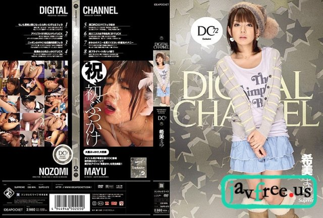 [HD][IPTD-740] ほろ酔いSEX 希美まゆ - image SUPD-072 on https://javfree.me