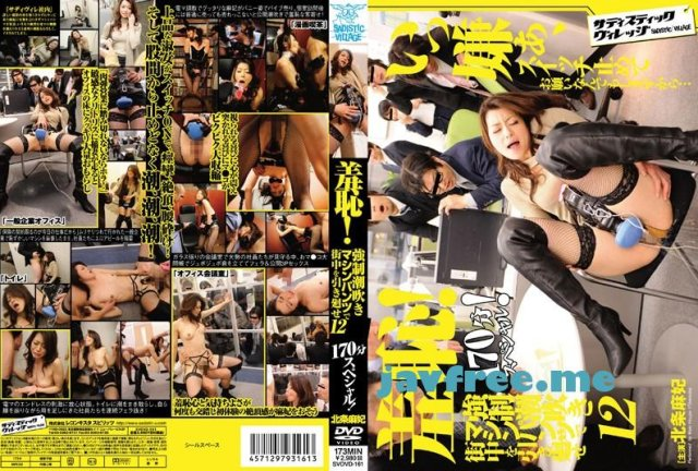 [JARB-026] 美しすぎる親友の母 - image SVDVD-161 on https://javfree.me