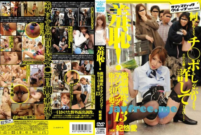 [SWAC-007] 角マンオナニー 4時間 - image SVDVD-173 on https://javfree.me