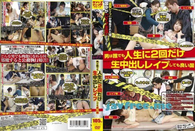 [NITR-126] マゾ淫語 9 椿かなり - image SVDVD-351 on https://javfree.me