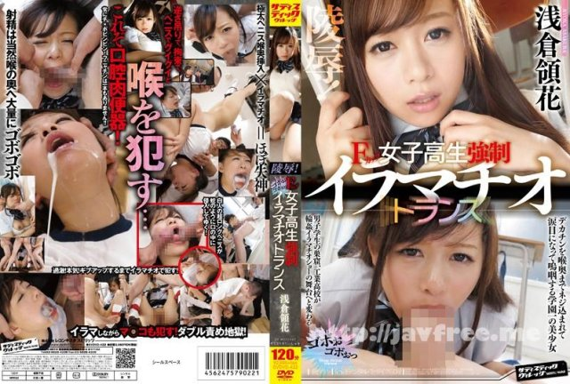 [BIJN-040] 美人魔女40 えりか 34歳 - image SVDVD-422 on https://javfree.me