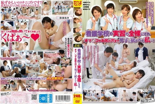 [HD][RCTD-183] STOP!FAST!SLOW!時間操作DQN - image SVDVD-462 on https://javfree.me