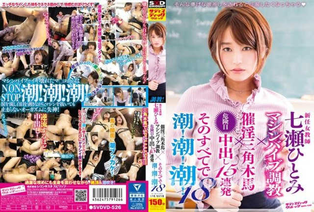 [DIV-200] JKぬるまんダンス - image SVDVD-526 on https://javfree.me