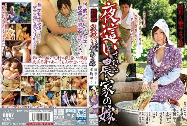 [HD][XRW-390] これぞドスケベ淫乱女 TOP10 4時間 - image SWH-002 on https://javfree.me