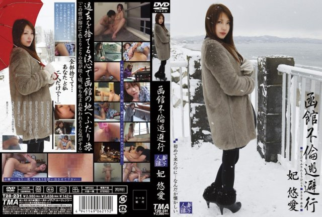 [MCS-001] 01 母乳潮吹き新妻 - image T28-231 on https://javfree.me