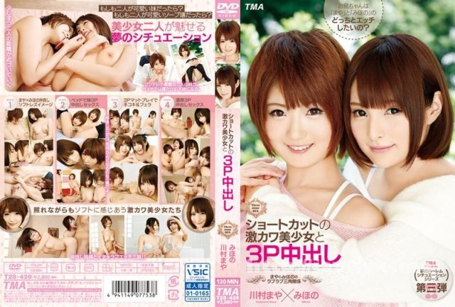 [STAR-422] 坂口みほの AV debut - image T28-426 on https://javfree.me