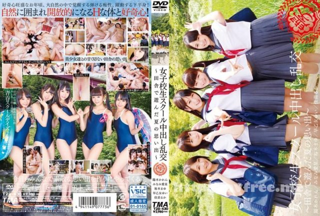 [WWW-032] I Love オジサマ◆ 陽木かれん - image T28-430 on https://javfree.me