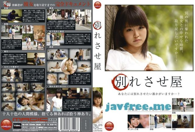 [EKDV-268] JKチアガール 13 - image TBL-075 on https://javfree.me