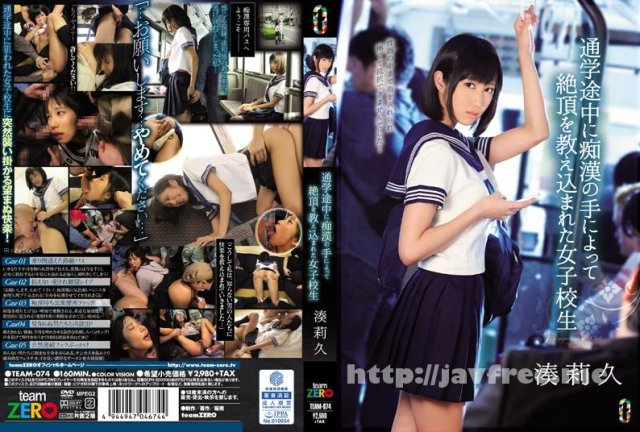 [TPPN-048] 4本番 湊莉久 - image TEAM-074 on https://javfree.me