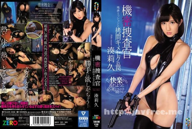 [SVDVD-404] 中出し肉便器学級当番 - image TEAM-088 on https://javfree.me