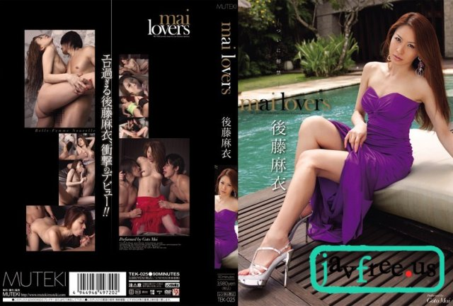 [HD][TEK-025] mai lovers 後藤麻衣 - image TEK-025 on https://javfree.me