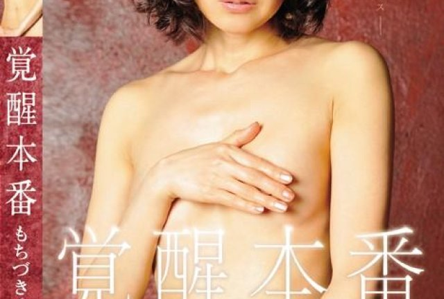 [HD][TEK-092] Fade In 仲村みう - image TEK-084 on https://javfree.me