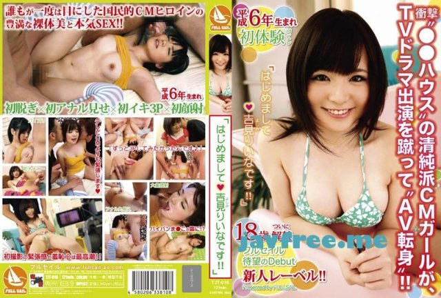 [IROS-042] Dolls Gallery 仔猫あそび 吉見りいな - image TJT-016 on https://javfree.me