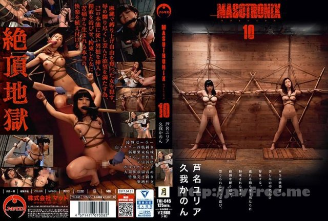 [HD][TKI-045] MASOTRONIX 10 - image TKI-045 on https://javfree.me