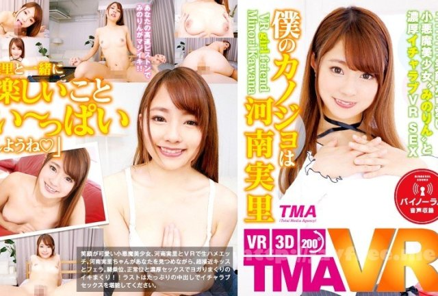 [HD][RBD-900] 新奴隷城5 - image TMAVR-042 on https://javfree.me