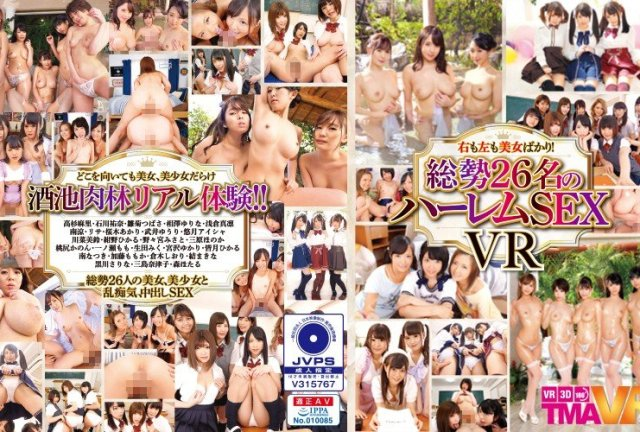 [HD][RCTD-376] 淫語女子アナ24 川菜美鈴SP - image TMAVR-091 on https://javfree.me