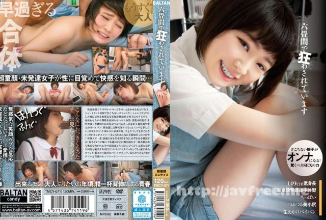 [ACY-015] 秘密の裏風俗 - image TMCY-071 on https://javfree.me