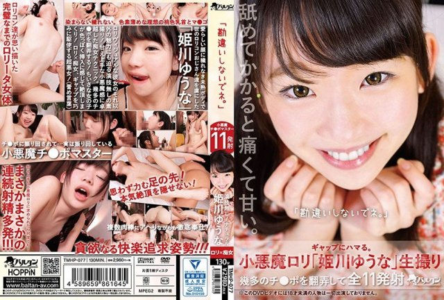 [STAR-246] あすかの初體験 - image TMHP-077 on https://javfree.me