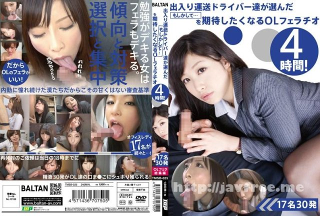 [HYAZ-089] 絶頂パンスト足コキ天国 - image TMSB-025 on https://javfree.me