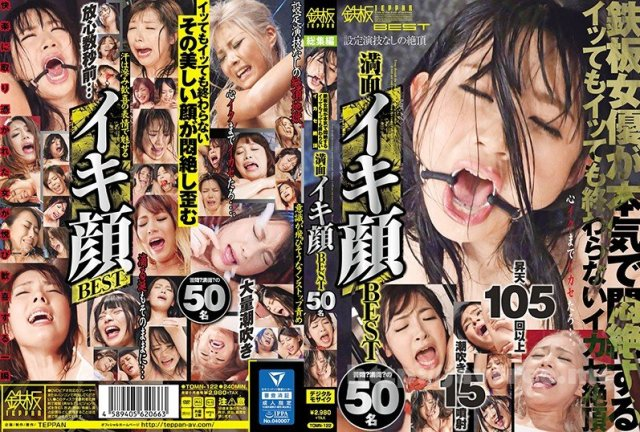 [HD][REAL-727] REALの真髄 デカマラ黒人30選 4時間 - image TOMN-122 on https://javfree.me
