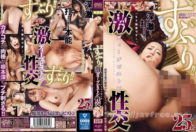 [HD][ORE-383] ミナ - image TOMN-172 on https://javfree.me