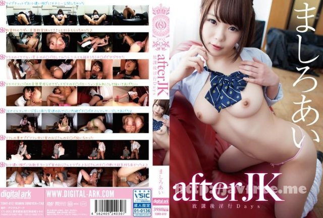 [HSRM-014] 女子校生強制中出し 4 - image TONY-012 on https://javfree.me