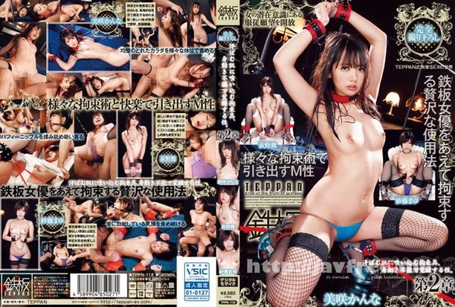 [KRAY-008] 身も心も満たす情熱的SEX KIRAY Collection 08 - image TPPN-112 on https://javfree.me
