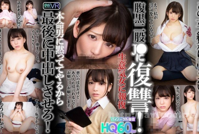 Tokyo Hot n1469 Tokyo Hot 2015 SP Director's Cut Edition =part3= - image TPVR-166 on https://javfree.me