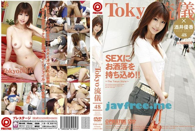 [TRD-073] Tokyo 流儀 73 - image TRD048 on https://javfree.me
