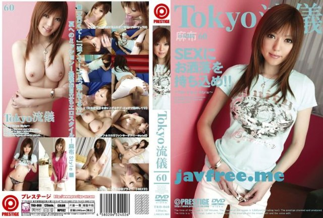 [TRD-073] Tokyo 流儀 73 - image TRD060 on https://javfree.me