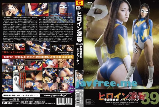 [GEN-078] THE 真木今日子 - image TRE-39 on https://javfree.me